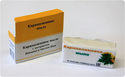 карипазимовое мыло