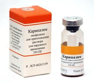Карипазим 350Е